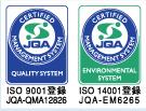 ISO9001-2015認証取得・ISO14001-2015認証取得